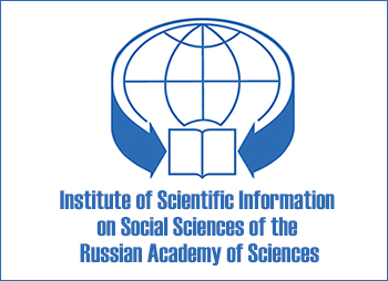 Institute of Scientific Information of Russian Academy of Science